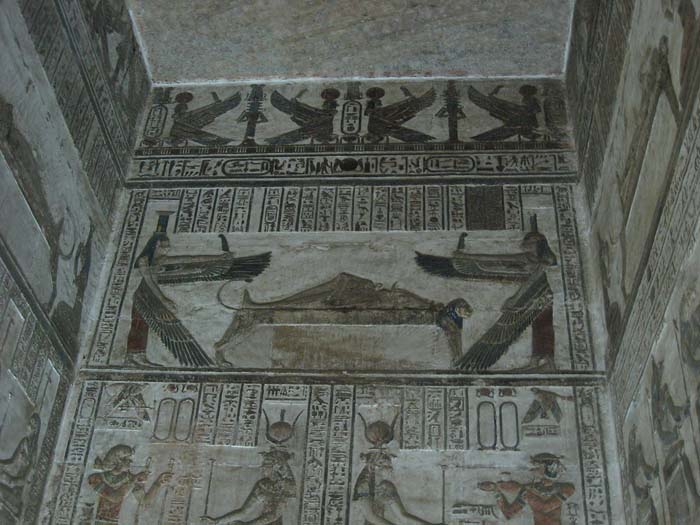 Osiris room at Dendera
