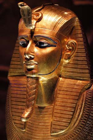 Psusennes I Golden Mask