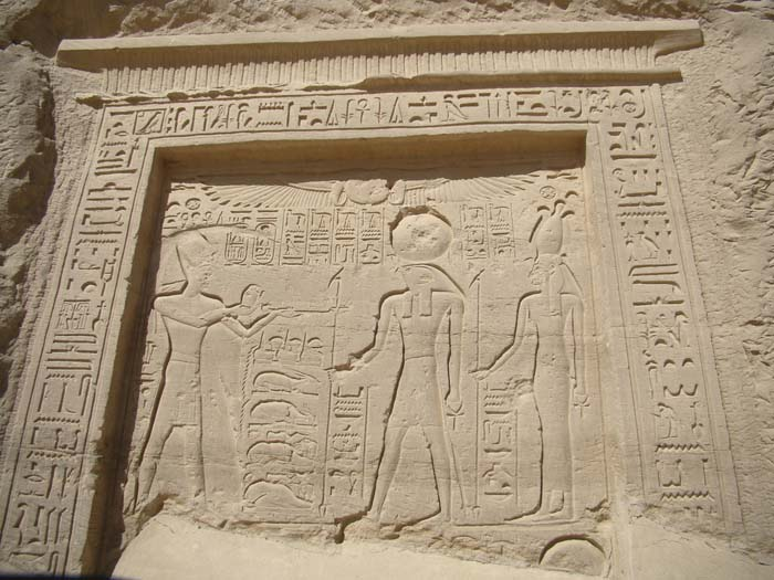 Ramses II making an offering to Ra and Nekhbet